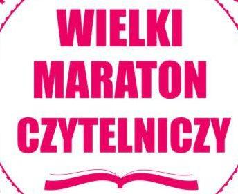 wielki-maraton-czytelniczy-logo